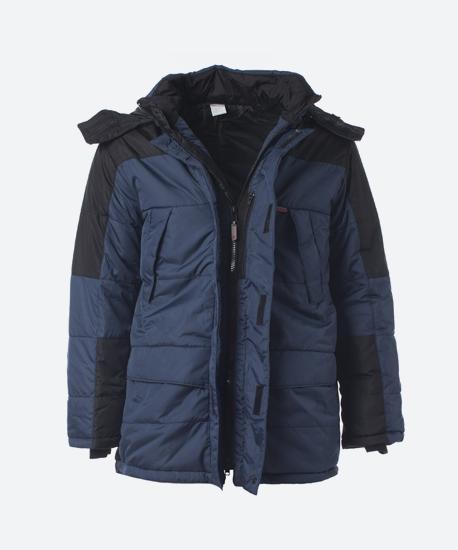 Куртка рабочая зимняя RZ-1